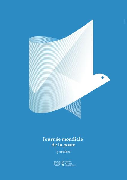 Affiche officielle 2013-2015 de la journée mondiale de la poste